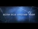 Новый Человек-паук 2_ Высокое напряжение кино трейлер!