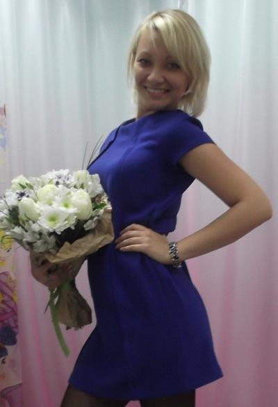 Елена Демина, 21 сентября , Новокузнецк, id21594256