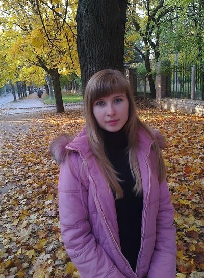 Дарья Литвиненко, 9 марта , Краматорск, id71840376