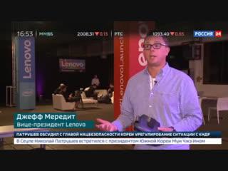 Вести.net • Вести.net. Джедайский VR-шлем от Lenovo и Disney