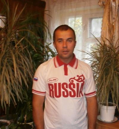 Сергей Васильев, 1 июля 1979, Опочка, id225234409