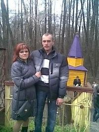 Александр Водяной, 16 сентября 1999, Омск, id192464552