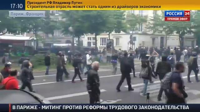Новости на Россия 24 Парижскую полицию закидали дымовыми шашками
