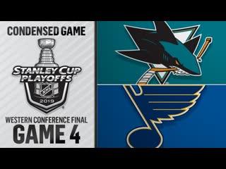San Jose Sharks vs St. Louis Blues WCF, Gm4 may 17, 2019 HIGHLIGHTS HD