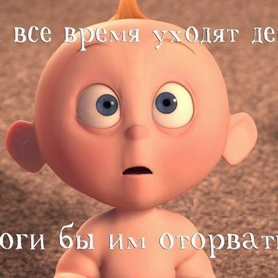 Paha Марцинкевич, 1 февраля , Минск, id69106804