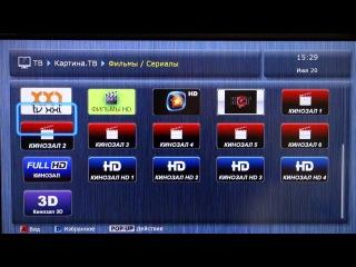 Русское телевидение в Венгрии (ч.2. Все каналы+кинозалы+эротика)