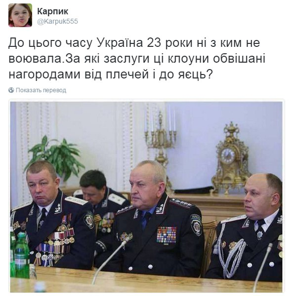 Террористы обстреляли из 122-мм артиллерии наши позиции в Авдеевке, Семигорье, Кодеме и Каменке, - пресс-центр штаба АТО - Цензор.НЕТ 473