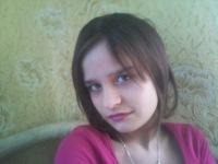 Лінка Качан, 25 августа 1992, Киев, id178954578