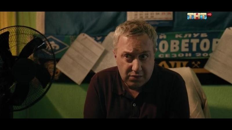 Policejskij.s.rublevki.03.(07.seriya.iz.08).2018.HDTVRip