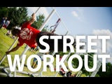 Trec Games 2013 - Street Workout Competition (First Street Workout Championship in Poland)