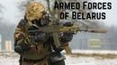 Узброеныя Сілы Рэспублікі Беларусь Armed Forces of Belarus Вооружённые Силы Республики Беларусь