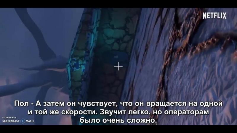 Очень странные дела Прожектор   Визуальные Эффекты   NETFLIX RUS SUB
