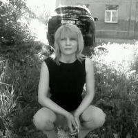 Алена Сердобинцева, 5 октября 1976, id214618463