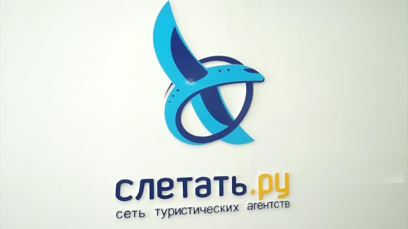 Коллектив турагентства Слетать.ру поздравляет серовчан с Днем Победы!