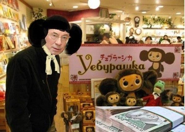 """""""Янукович не имел права подписывать законы, принятые группой товарищей, его подталкивают на преступление"""", - Небоженко - Цензор.НЕТ 9413"""