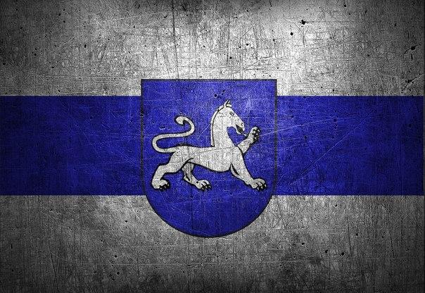 Новгородской республики?
