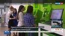 Новости на Россия 24 Установлены распространители дезинформации о сбоях работы платежных систем
