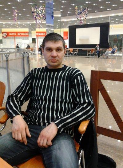 Евгений Мураш, 26 февраля 1981, Смела, id162944480