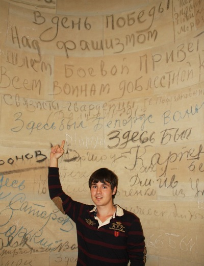 Родион Родичег, 23 августа 1968, Ростов-на-Дону, id21374669