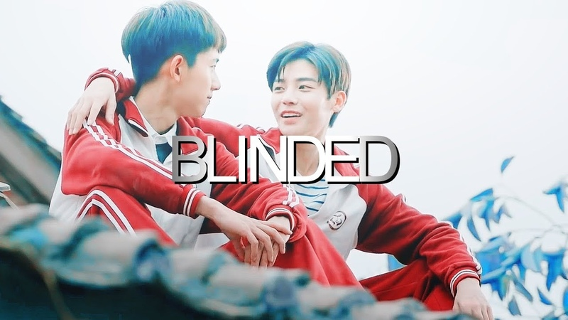 BLINDED.