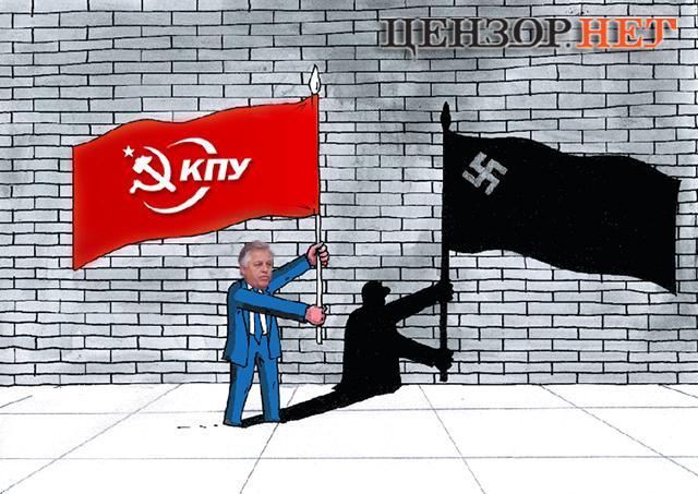 """Коммунисты работают на побегушках у террористов """"ЛНР"""": раздают листовки и газеты, - СНБО - Цензор.НЕТ 8523"""