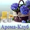 Арома-Клуб
