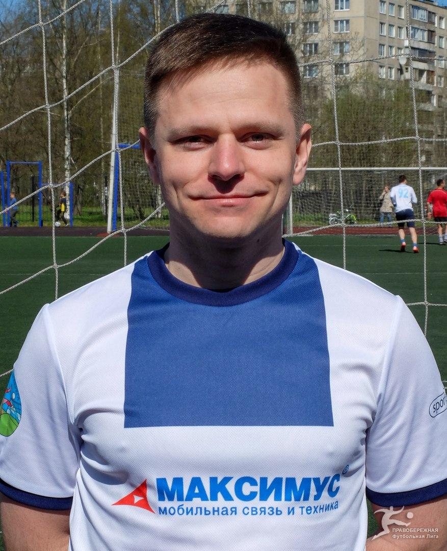 Никитаев Сергей