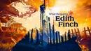Серьёзное прохождение What Remains of Edith Finch  СуперГен