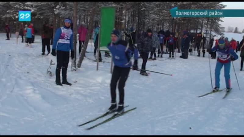 В Холмогорах открыли лыжный сезон