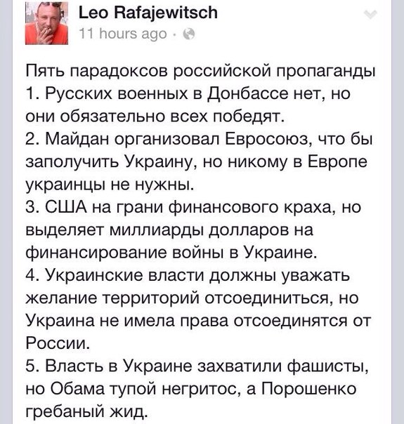 Действия Кремля в отношении ассоциации Украины с ЕС лишены логики и являются иррациональными, - МИД - Цензор.НЕТ 4449