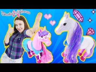 Бантики косички • ЗОЛУШКА, НАСТЯ и трюки на лошадях!