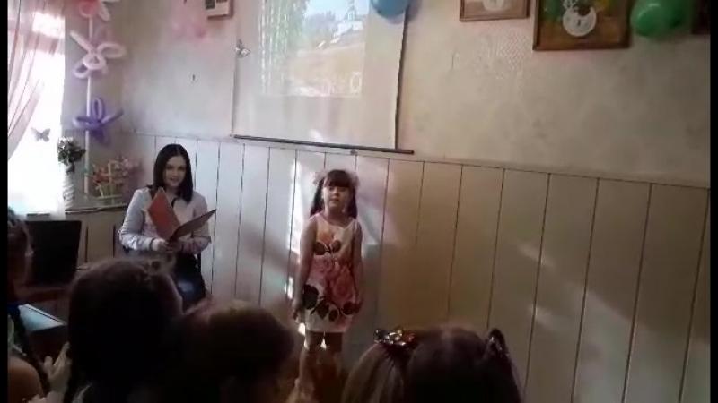 Столбова Алиса - «Катюша»