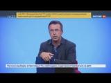 Новости на Россия 24  •  Петров и Боширов: интервью подозреваемых по делу Скрипалей прокомментировали эксперты