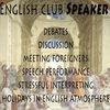 English Club SPEAKER