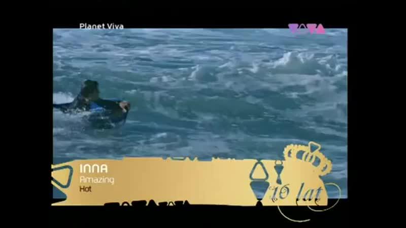 Inna - Amazing (Viva Tv).mp4