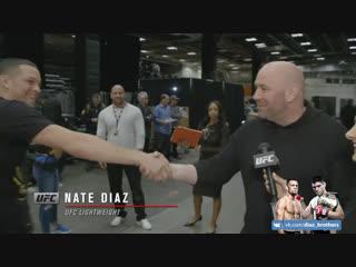 Встреча Нейта и Даны Уайта на турнире #UFCPhoenix
