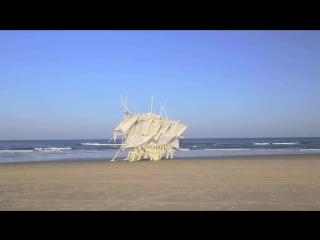 Скульптуры и сила ветра