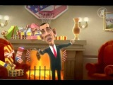 Olive 05 Mult 1 31 Декабря 2011Оливье Шоу Мульт личности Карла Бруни и Николя