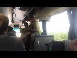 Автобус пати на Кубану 2014! 10 (Чисто гипотетически)