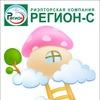 """Недвижимость в Архангельске РК """"Регион-С"""""""
