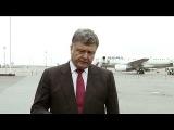 Официальное заявление Порошенко: Путин вероломно напал на Украину без объявления войны