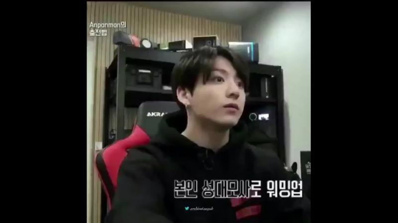 Comeback Show (Jeon Jungkook )