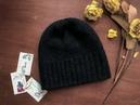 Вязаная мужская шапки бини двойная Несколько вариантов ♥ Вяжем спицами ♥ Вязание это просто ♥