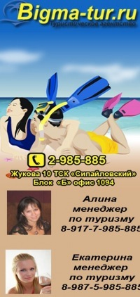 Марат Хаков, 5 мая 1994, Уфа, id114176398