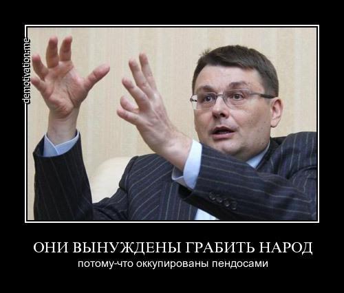 Доверие к России как к надежному поставщику газа падает, - Эттингер - Цензор.НЕТ 5906