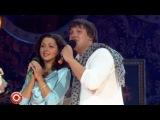 Марина Кравец и Андрей Аверин - Москва, я люблю тебя