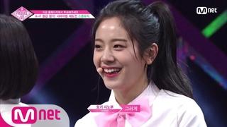 PRODUCE48 [단독/2회] 아이돌학교 그리고 두 번째 도전의 이유ㅣ스톤뮤직배은영, 장규리, 이시안, 조유리 180622 EP.2