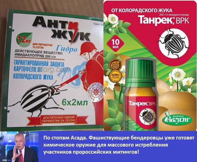 """Пропагандист Кремля Киселев назвал санкции ЕС """"наступлением на свободу слова"""" - Цензор.НЕТ 4402"""