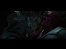Ванда и Вижен против Черного Ордена, Мстители: Война Бесконечности