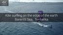 Кайтсёрфинг в Баренцевом море 2018 Kite surfing on the edge of the earth Barents Sea Teriberka